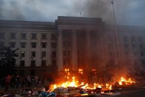 Дом профсоюзов, Одесса, Пожар, Аброськин