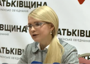 юлия тимошенко, владимир гройсман, кабинет министров, новости украины, сбу, батькивщина, политика