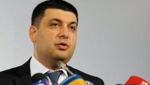 украина, верховная рада, владимир гройсман, блокирование трибуны, сергей каплин