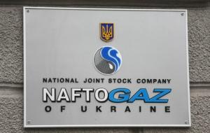 нафтогаз, газпром, предоплата, новости украины, новости россии, экономика