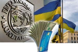 ИноСМИ, кредит МВФ Украине, реструктуризация долга, украинцы обеднеют, война на востоке, батальоны