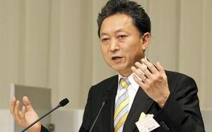крым, япония, политика, общество