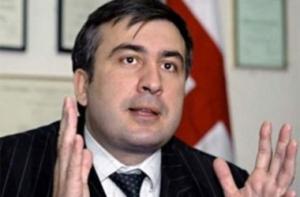 украина, одесса, саакашвили, назначение, грузия, политика, порошенко