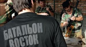 АТО, Саур-Могила, бойцы, сепаратисты, ДНР, отступление, бой, высота