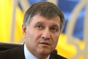 Арсен Аваков, антитеррористическая безопасность, Киев