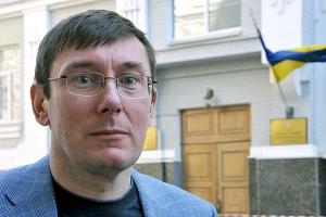 мосийчук, верховная рада, ляшко, политика, порошенко, луценко