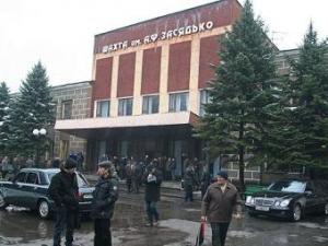 ДНР, Донецк, Донбасс, взрыв, шахта Засядько, погибшие, происшествия
