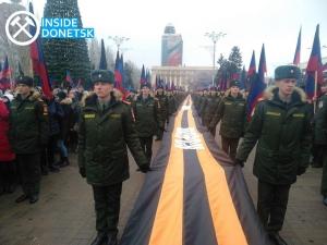 новости, Украина, Донбасс, Л/ДНР, ДНР, Донецк, день георгиевской ленты, праздник, фото, кадры