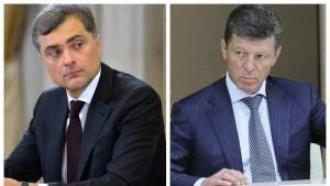 Сурков, Ходаковский, Козак, мнение