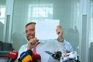 Добкин, Киев, Оппозиционный блок, суд, СМИ, политика, Верховная Рада