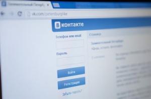 Россия, Москва, ВКонтакет, Роскомнадзор, реестр, правоохранители