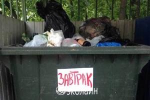 россия, москва, нищета, помойки, скандал