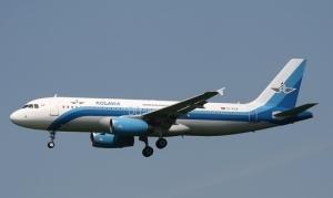 катастрофа, россияне, самолет