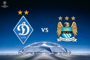 Футбол, Лига чемпионов, общество, Динамо Киев