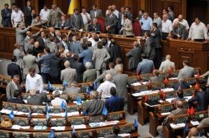 аптека, фармакология, аккредитация, украина, медицина, бизнес, новости, политика, верховная рада, законопроект