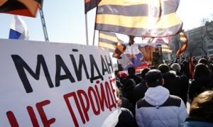 антимайдан, москва, общество ,студенты, владимир путин, алексей навальный