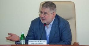 Коломойский, децентрализация, Днепропетровская область, Госказначейство