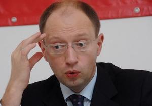 Яценюк, выборы, администрация президента.