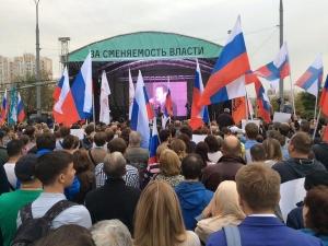 россия, москва, митинг, оппозиция, путин, навальный