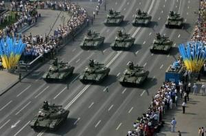 донецк, ато, киев, парад, военная техника