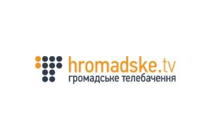 беспорядки в киеве, статус донбасса, донецк, луганск, юго-восток, война, гражданская война, правый сектор, верховная рада, новости украины