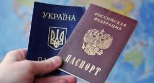 Украина, Россия, политика, общество, миграция, Миграционная служба, ФМС, переселенцы, восток Украины