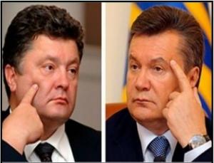 ляшко, порошенко, янукович, диктатура