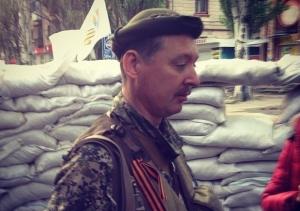 путин, украина, война в донбассе, игорь гиркин, террористы, видео, украина, россия