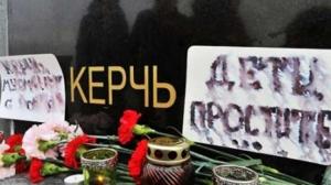 крым, аннексия, русский мир, россия, керчь, аксенов, путин, теракт, дети, жертвы, взрыв, росляков,  украина