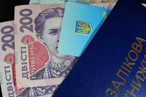гриневич, вузы, стипендия, студенты, образование, закон об образовании, новости украины
