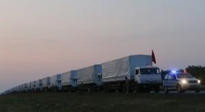 Гуманитарная помощь РФ, Владимир Путин, Харьков, Донбасс, юго-восток Украины
