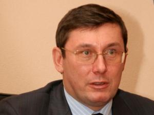 луценко, восток украины, ато, донбас, гуманитарная помощь, финансы