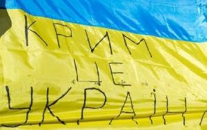 Болгария, Карта, Крым, Извинения, Посольство Украины в Болгарии