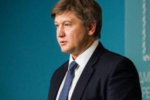 СНБО, Коломойский, Данилюк, МВФ, дефолт, Зеленский, парламент