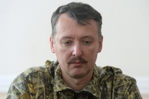 стрелков, днр, лнр. ато, восток украины, происшествия, армия украины