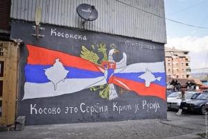 днр, лнр, сербия, выборы