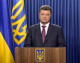петр порошенко, новости украины, верховная рада украины, политика