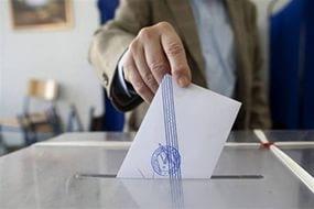 Греция, парламентские выборы, политика