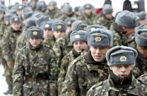 владислав селезнев, всу, армия украины ,мобилизация в украине, ато, новости украины