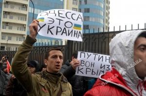 Одесса, Украина, пикет, общество, Харьков, происшествие, теракт