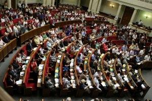 Одесса, нардепы, Верховная Рада, досрочные выборы