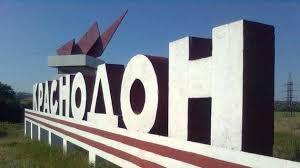 "ОБрОН, ""Одесса"" , ЛНР ,база, танки, Краснодон, армия, подразделения"