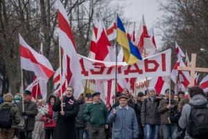 минск, опозиция, митинг, украина