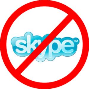 skype, не работает, неполадки, не звонит, техника, новости, программа, наука, общество, интернет