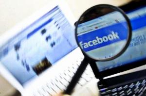 Facebook, технологии, наука и техника, Цукерберг, общество