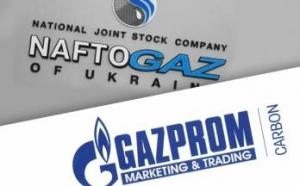 Нафтогаз, Газпром, зимний газовый пакет, Демчишин, Россия, Украина, Евросоюз