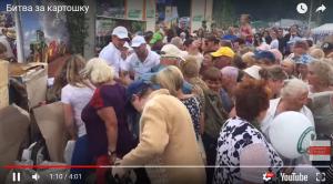Новости Москвы, Политика, Общество, Видео
