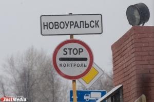 россия, суицид, новоуральск, медицина, происшествия, общество