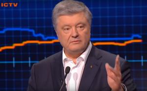 Порошенко, Украина, политика, выборы, кандидат, Зеленский, Россия, Путин
