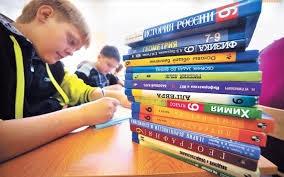 Россия, образец, школы, учебники, российские, Донецк